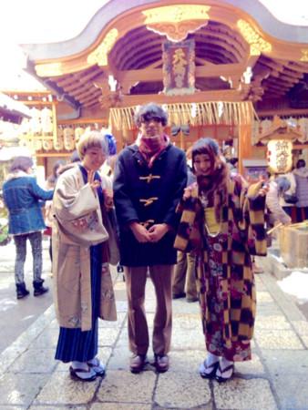 f:id:milou-blog:20150104004705j:image:h320