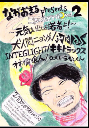 f:id:milou-blog:20150206220055j:image:h320