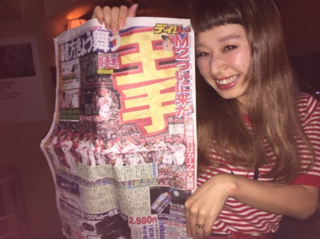 f:id:milou-blog:20160913201108j:image