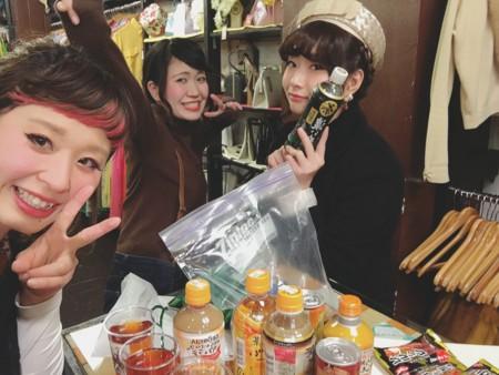 f:id:milou-blog:20170316224602j:image