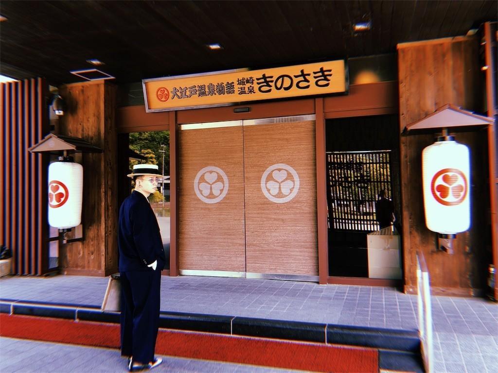 f:id:milou-blog:20190511191651j:image