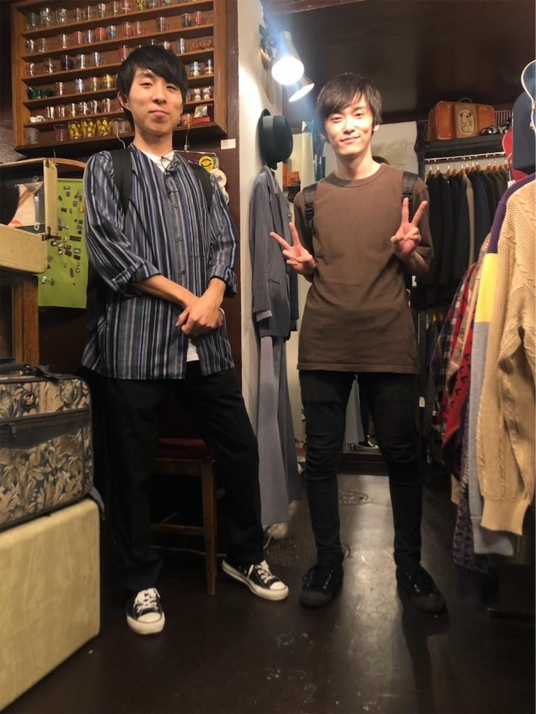 f:id:milou-blog:20190915234734j:image