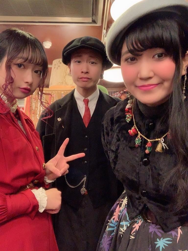 f:id:milou-blog:20191202003729j:image