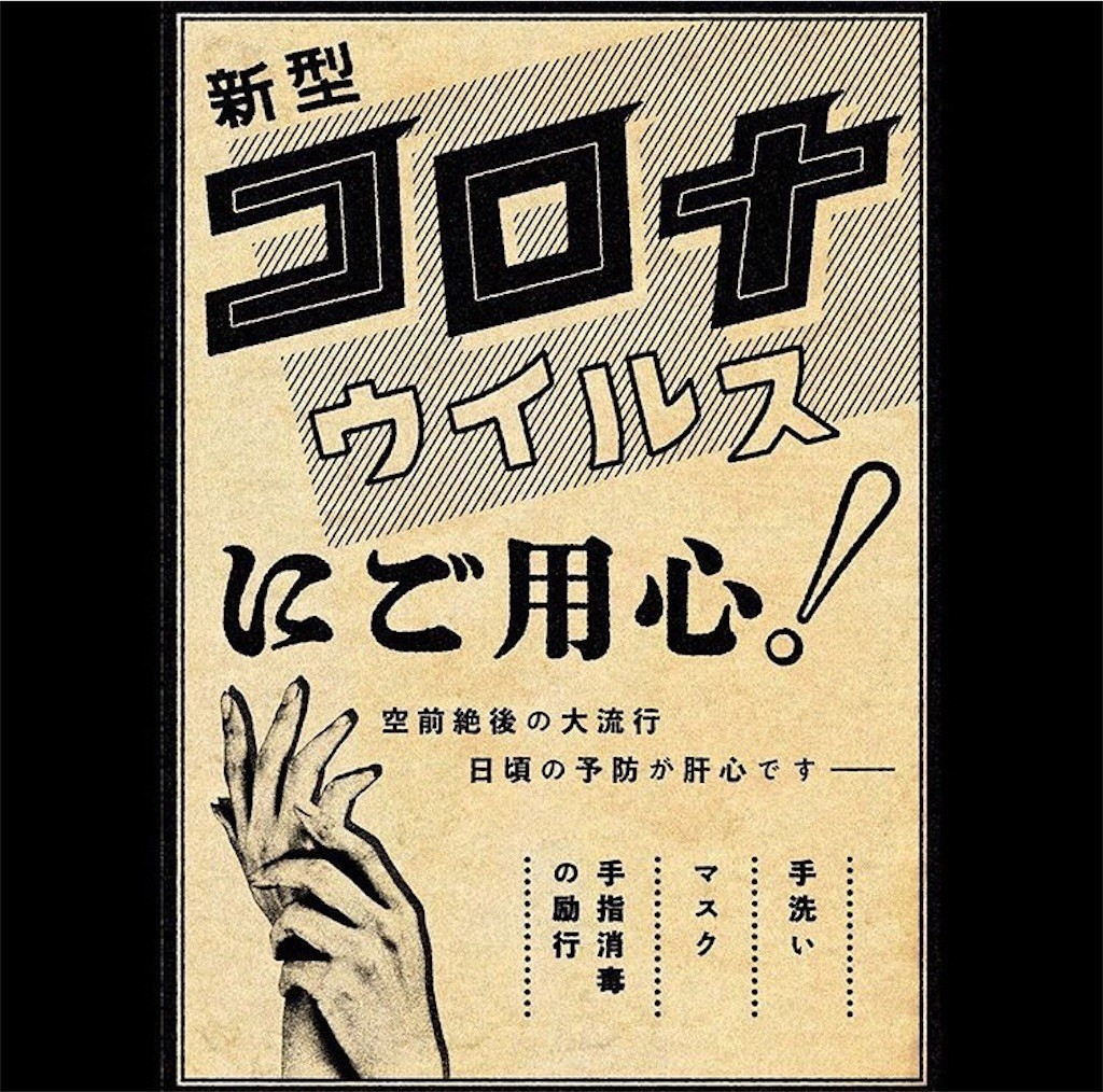 f:id:milou-blog:20200322212921j:image
