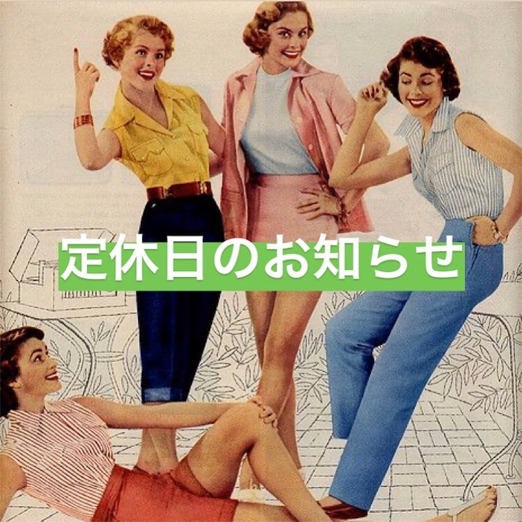 f:id:milou-blog:20200616212943j:image