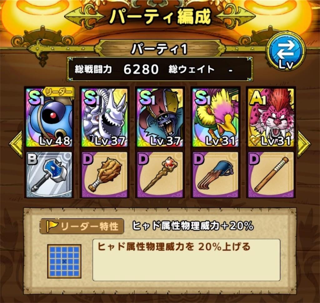 f:id:milou-blog:20200717190323j:image