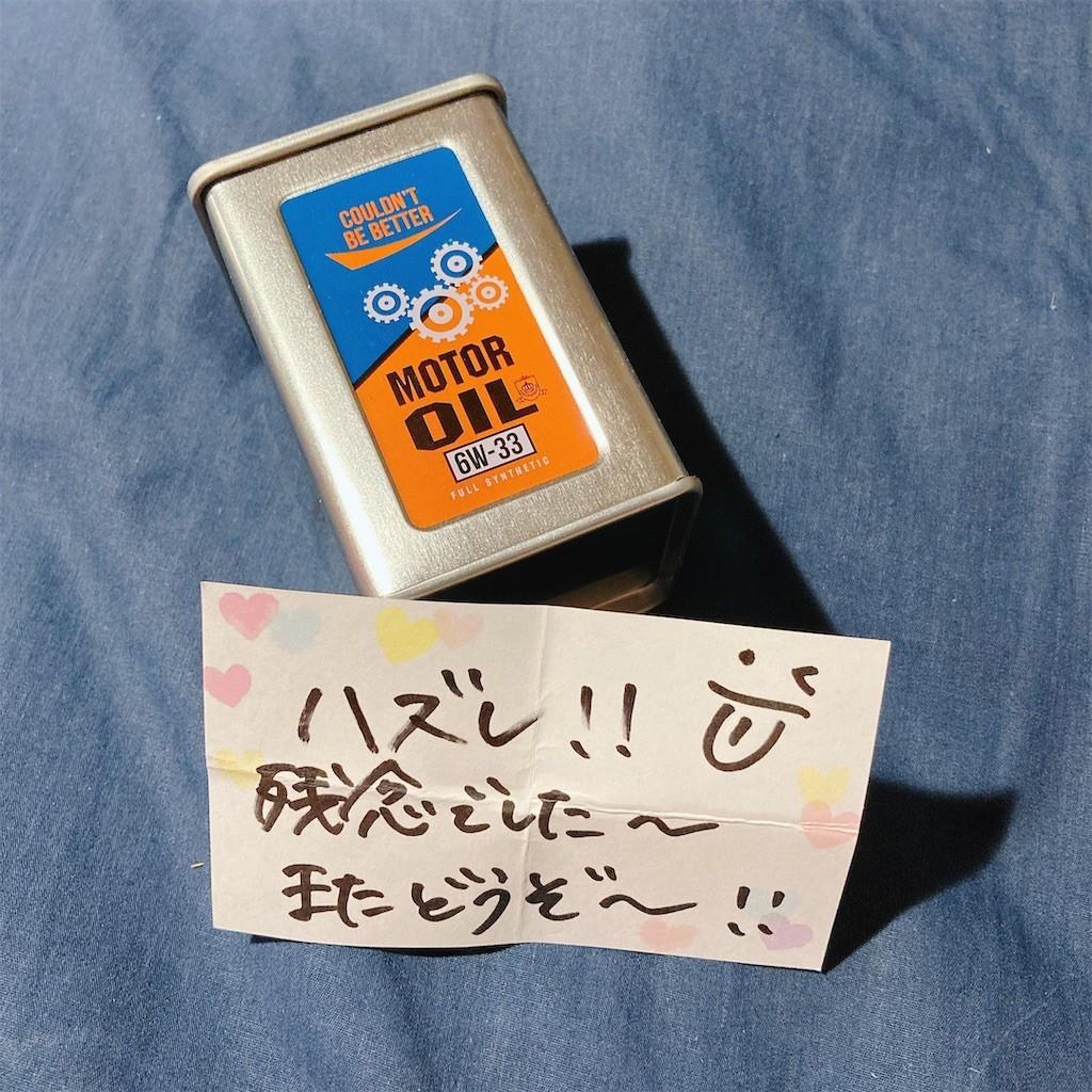 f:id:milou-blog:20200718221130j:image