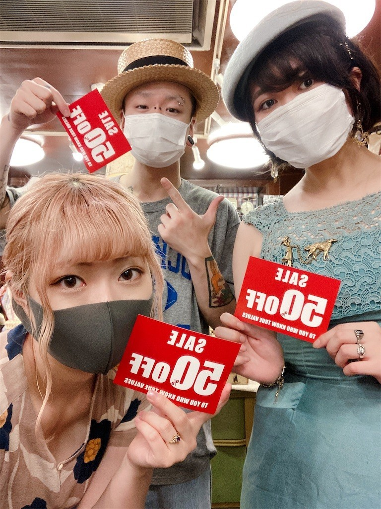 f:id:milou-blog:20200724214908j:image