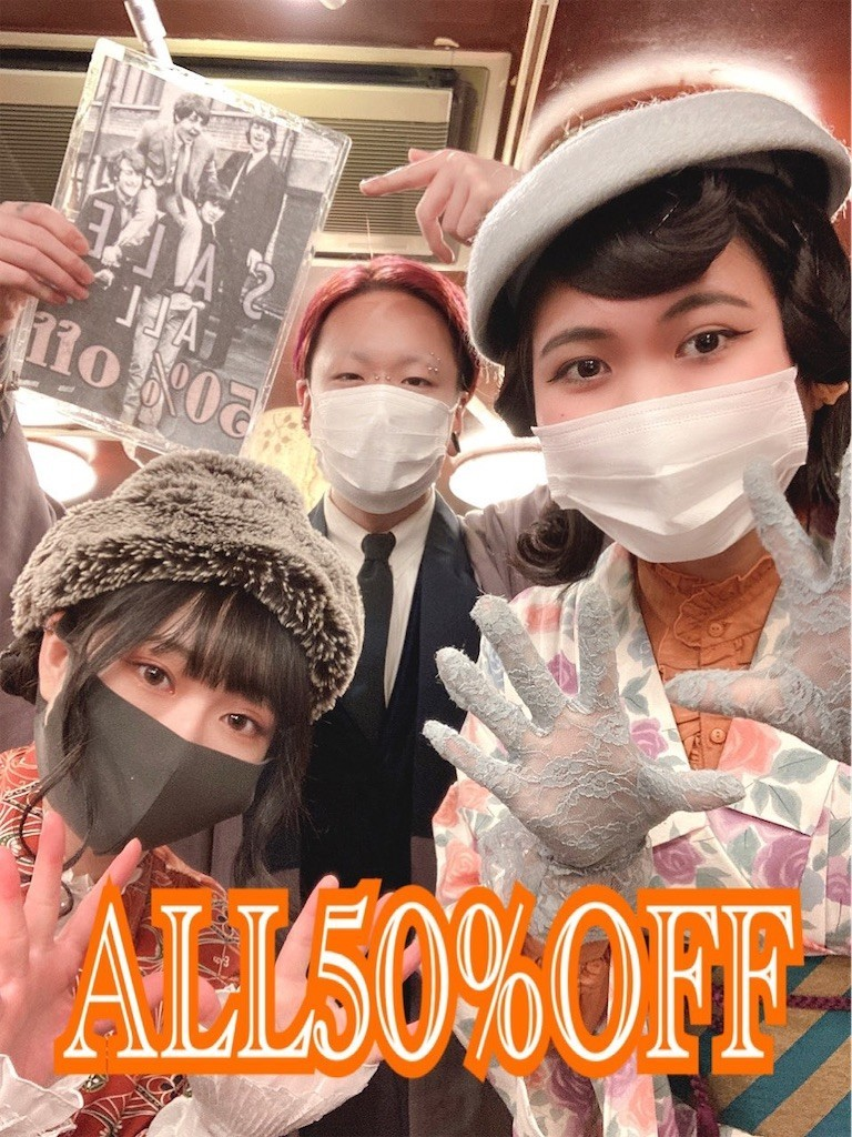 f:id:milou-blog:20210103234455j:image