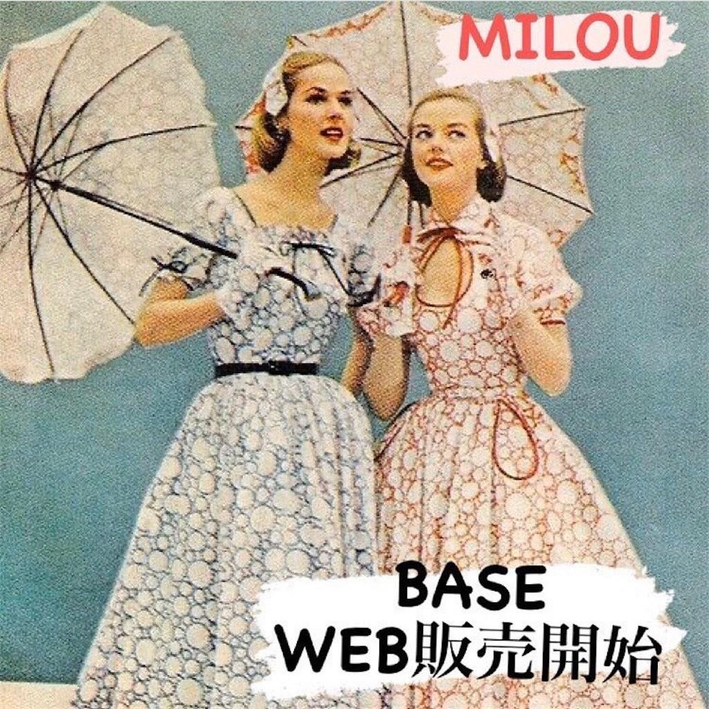 f:id:milou-blog:20210710210211j:image