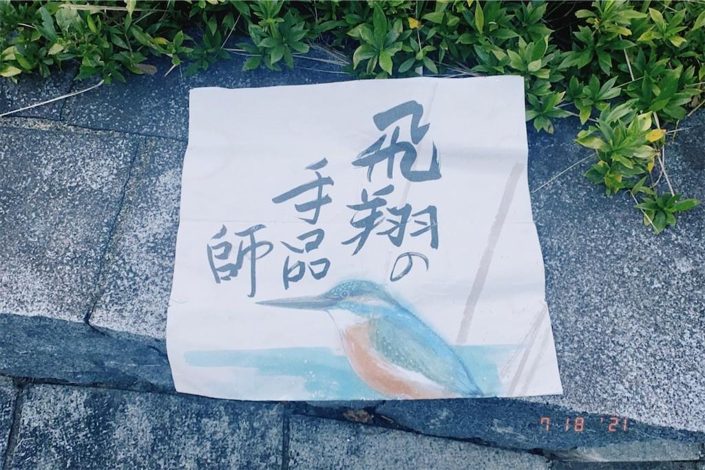 f:id:milou-blog:20210727195850j:image