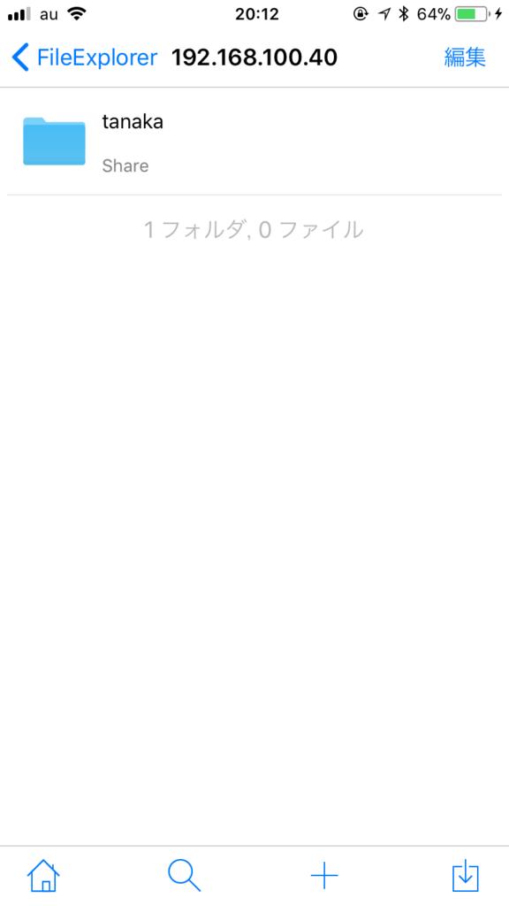 f:id:mimaken:20171025201637p:plain:w300