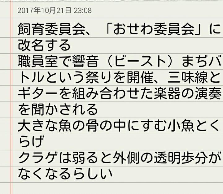 f:id:miman827:20171029094840j:plain