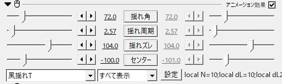 f:id:mimaraka:20201011134430p:plain