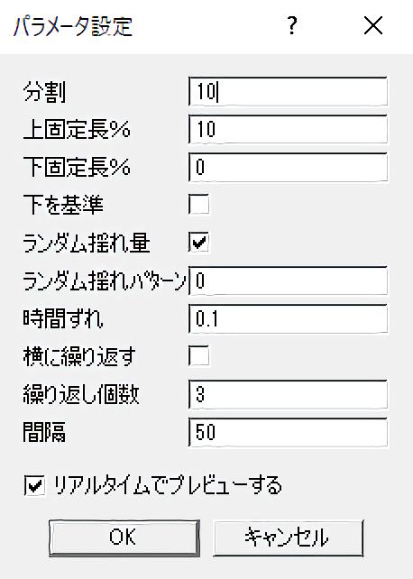 f:id:mimaraka:20201011134508p:plain