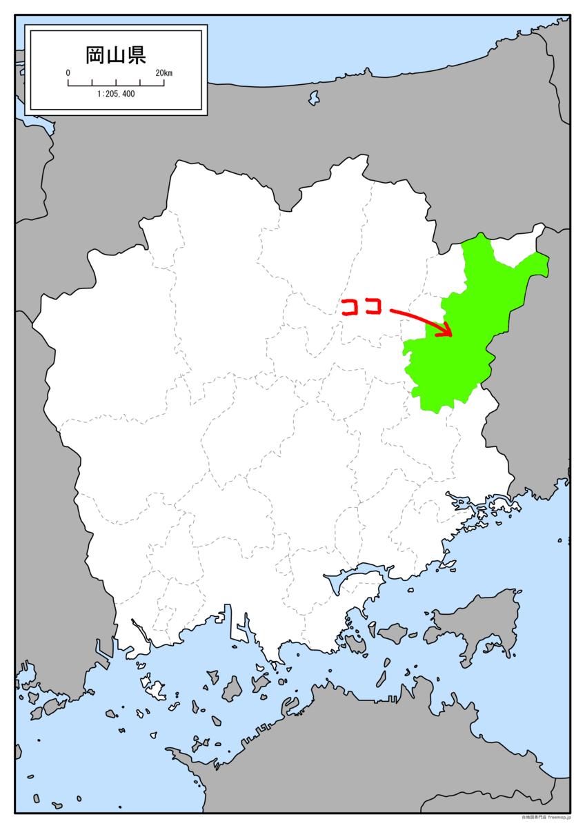 f:id:mimasaka-satoyama:20200107153515p:plain