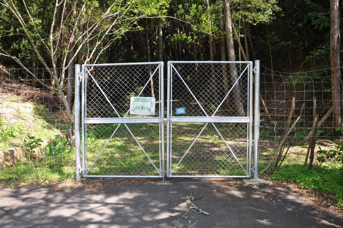 f:id:mimasaka-satoyama:20200114165003j:plain