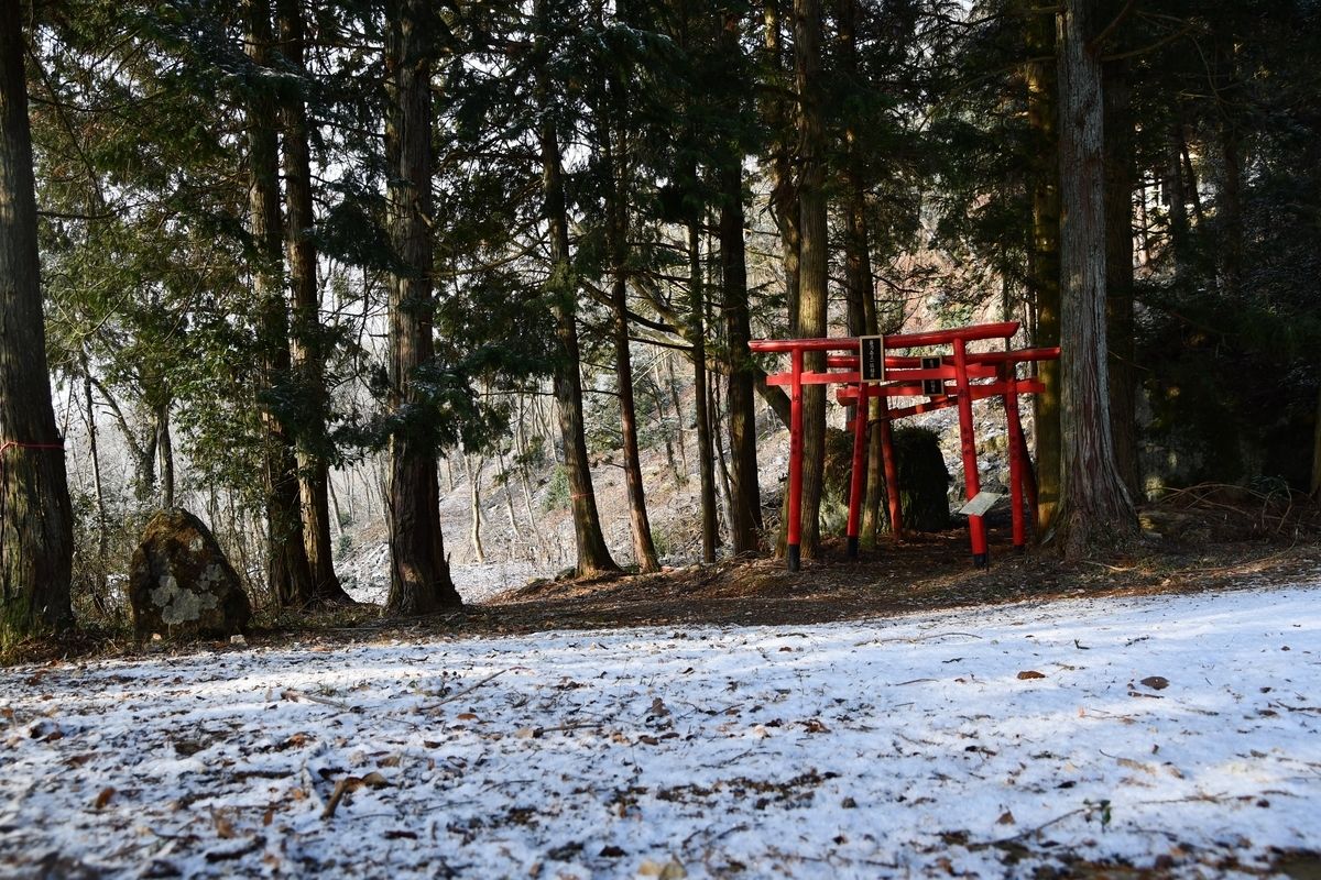 f:id:mimasaka-satoyama:20200210130515j:plain