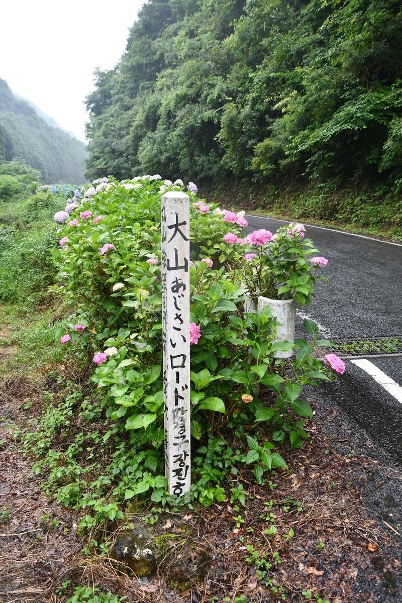 f:id:mimasaka-satoyama:20200625115919j:plain