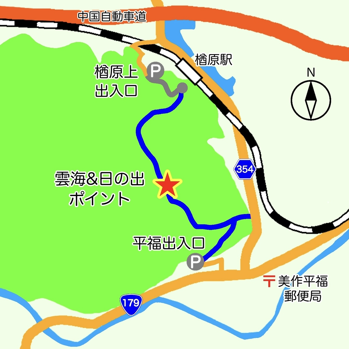 f:id:mimasaka-satoyama:20210106094511j:plain
