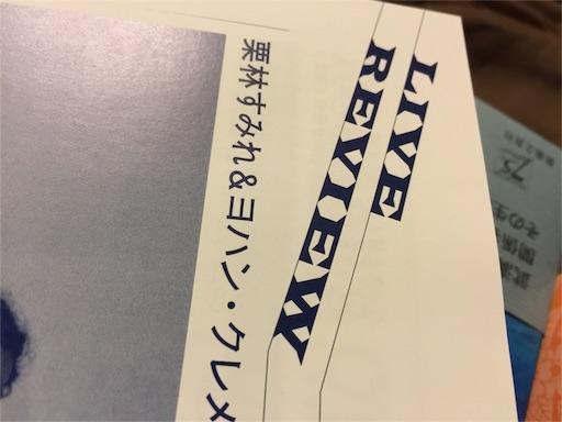 f:id:mimeyama:20160927215507j:image