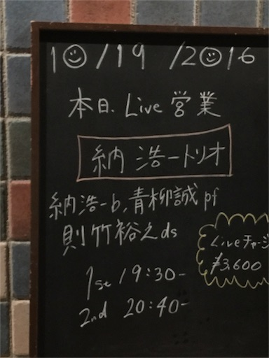 f:id:mimeyama:20161020211351j:image