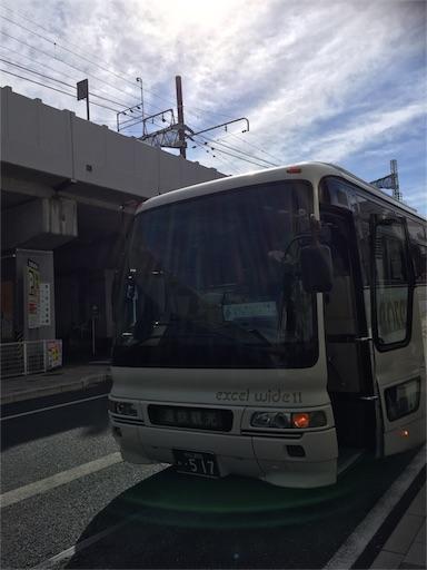 f:id:mimeyama:20161116122918j:image