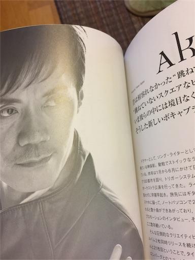 f:id:mimeyama:20170120134657j:image