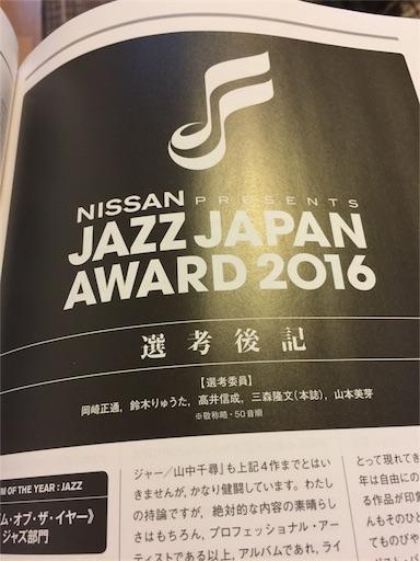 f:id:mimeyama:20170120134703j:image