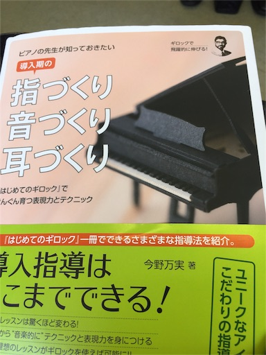 f:id:mimeyama:20170425134634j:image