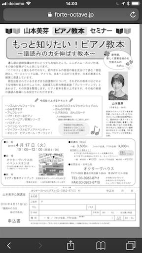 f:id:mimeyama:20180120140336p:image