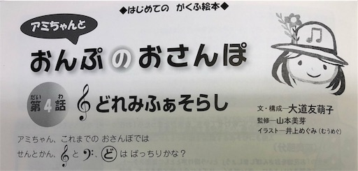 f:id:mimeyama:20180218160355j:image