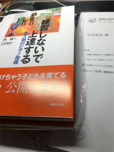 f:id:mimeyama:20180426213854j:image
