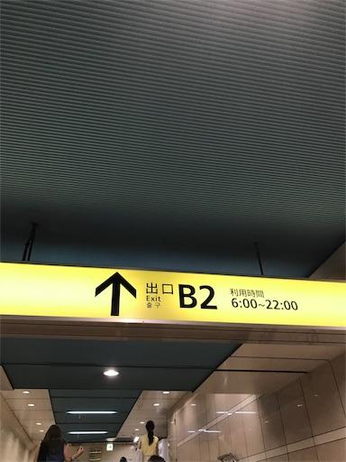 f:id:mimeyama:20180717215816j:image