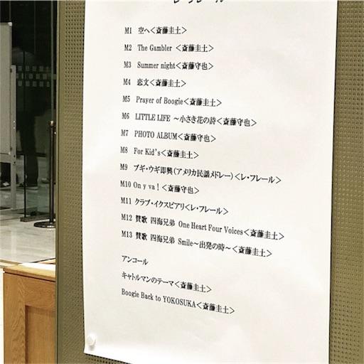 f:id:mimeyama:20180910215328j:image