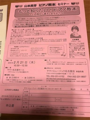 f:id:mimeyama:20181212083739j:image