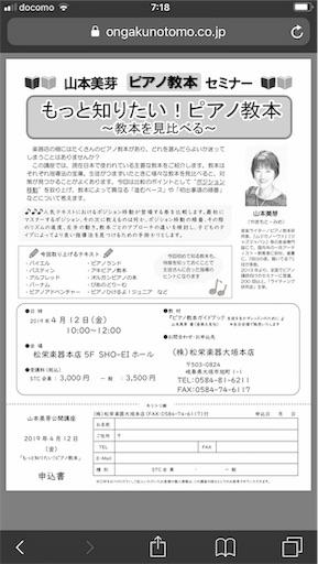 f:id:mimeyama:20190410234306j:image