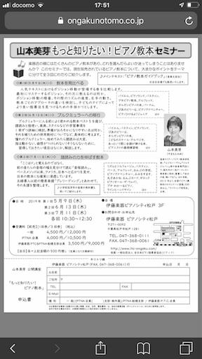 f:id:mimeyama:20190423222048p:image