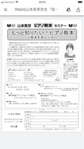 f:id:mimeyama:20190509070851p:image