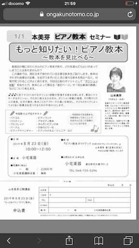 f:id:mimeyama:20190525220719p:image