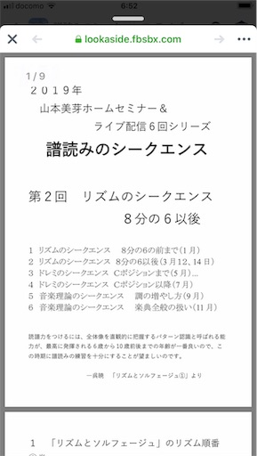f:id:mimeyama:20190911070115j:image