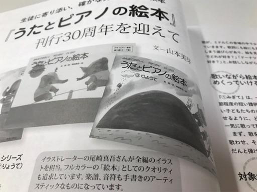 f:id:mimeyama:20190921071827j:image