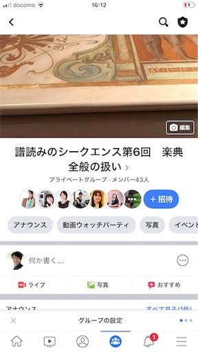 f:id:mimeyama:20191224133126j:image