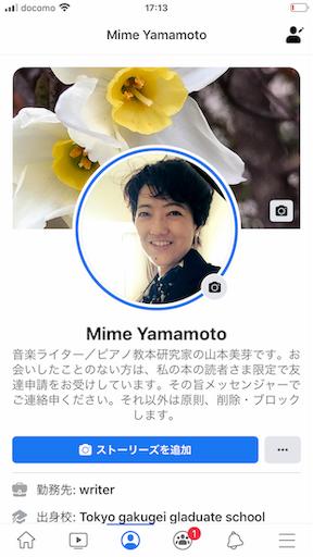 f:id:mimeyama:20191224171707p:image