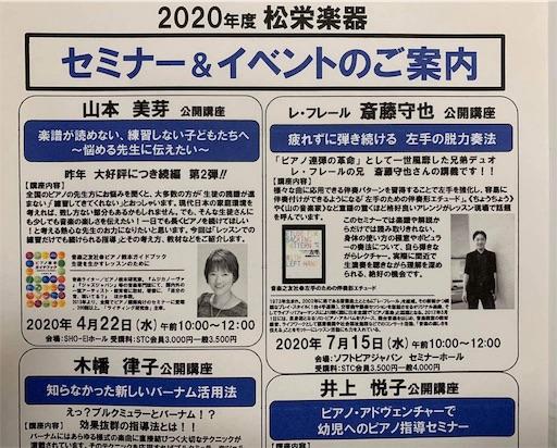 f:id:mimeyama:20200118234526j:image