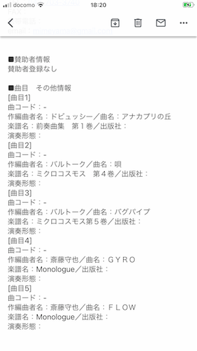 f:id:mimeyama:20200119225351p:image