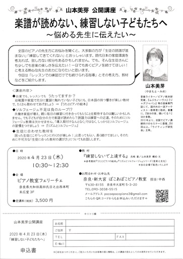 f:id:mimeyama:20200224164503j:image