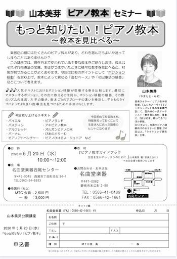 f:id:mimeyama:20200410112806j:image