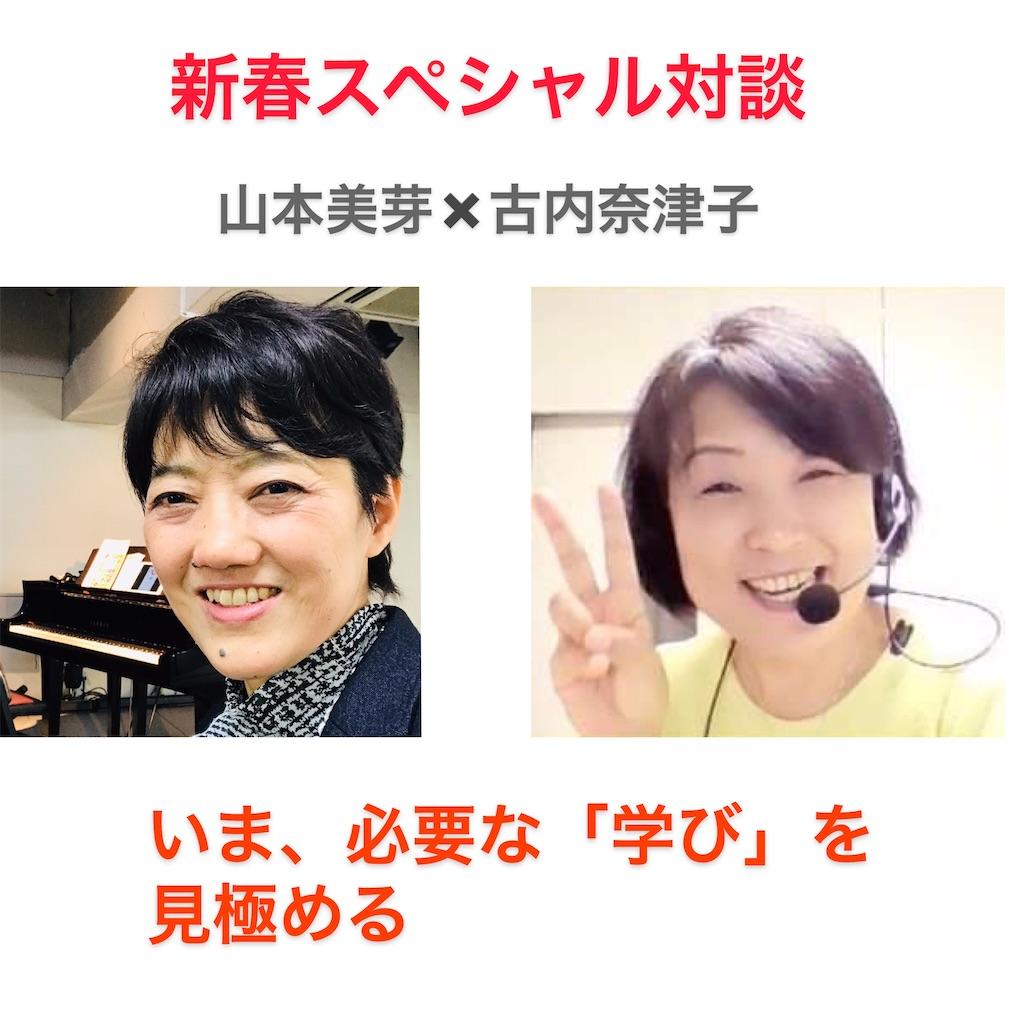 f:id:mimeyama:20210109103234j:image