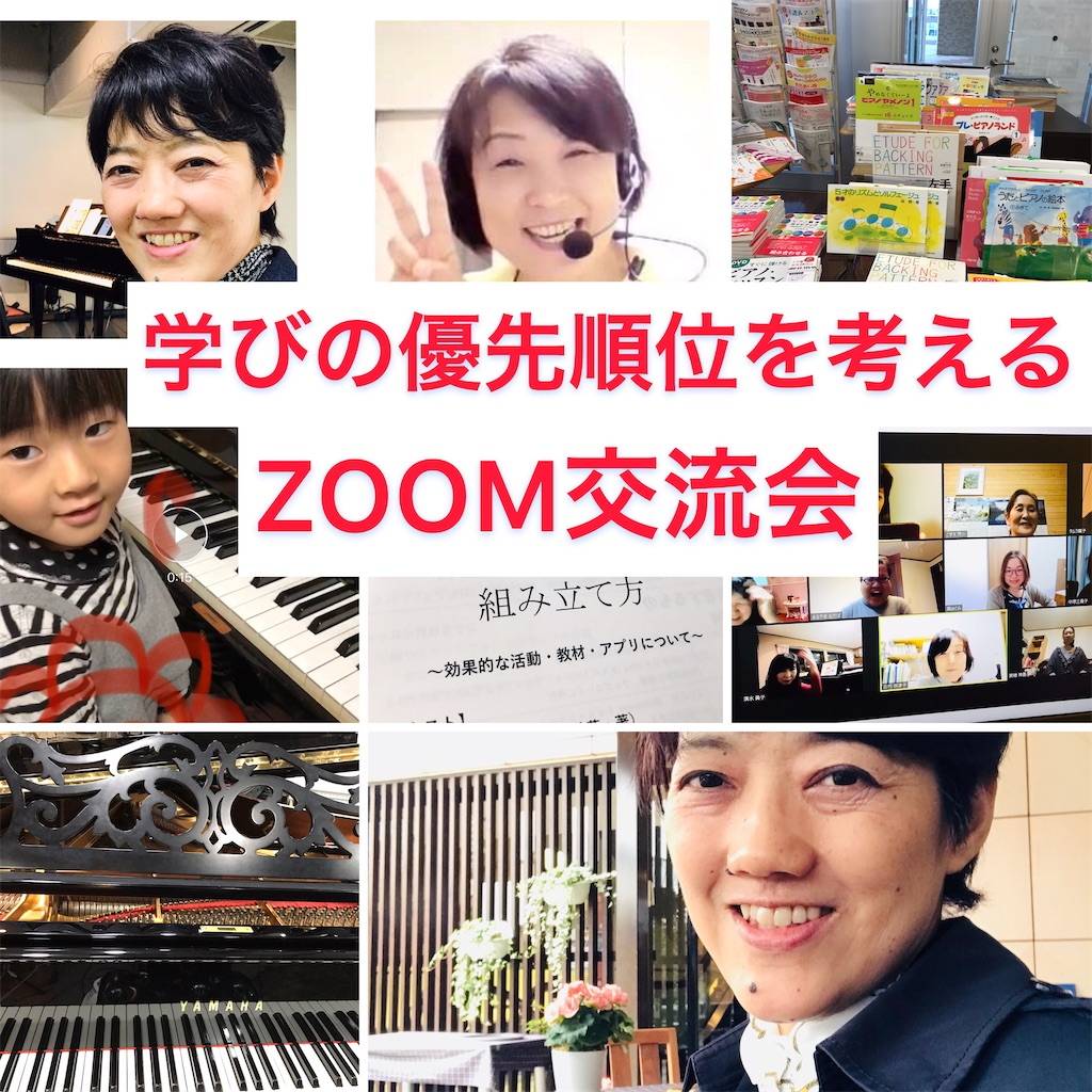 f:id:mimeyama:20210223141708j:image
